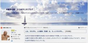 130609inokuma_blog
